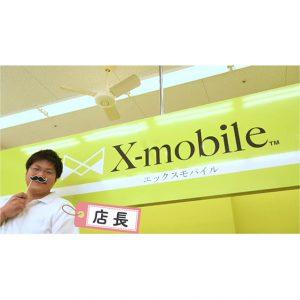 X-MOBILE敦賀店_CM_ic